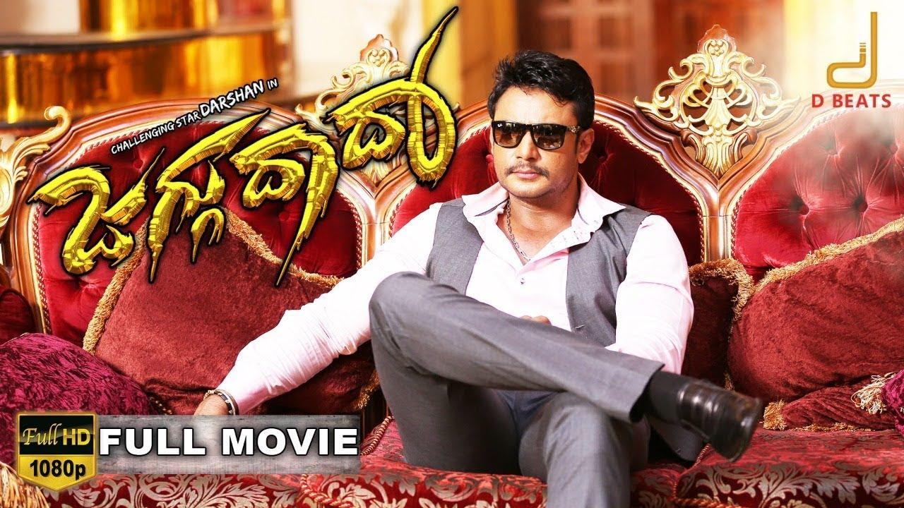 Jaggu Dada  Kannada Hd Full Movie  Darshan Thoogudeepa