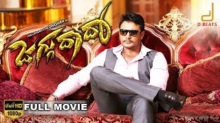 JAGGU DADA | KANNADA HD FULL MOVIE | DARSHAN THOOGUDEEPA | RAGHAVENDRA HEGDE| V HARIKRISHNA streaming