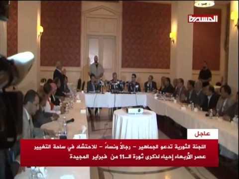 محاولة حزب الاصلاح افشال مفاوضات موفمبيك 9/2/2015