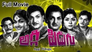 Aggi Pidugu Full Length Telugu Movie || DVD Rip..