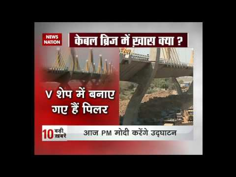 A new cable bridge over Narmada river to be inaugerated by PM Narendra Modi