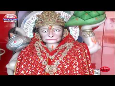 लाल लंगोटो बाला, हाथ में घोटो || Lal Langoto Bala Hath Me Ghoto || Ashok Prajapat || Sayla Live 2016