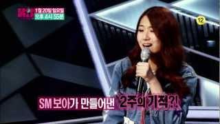 [KPOPSTAR Season 2] Episode 10 Trailer (SBS K팝스타 10회 예고편)