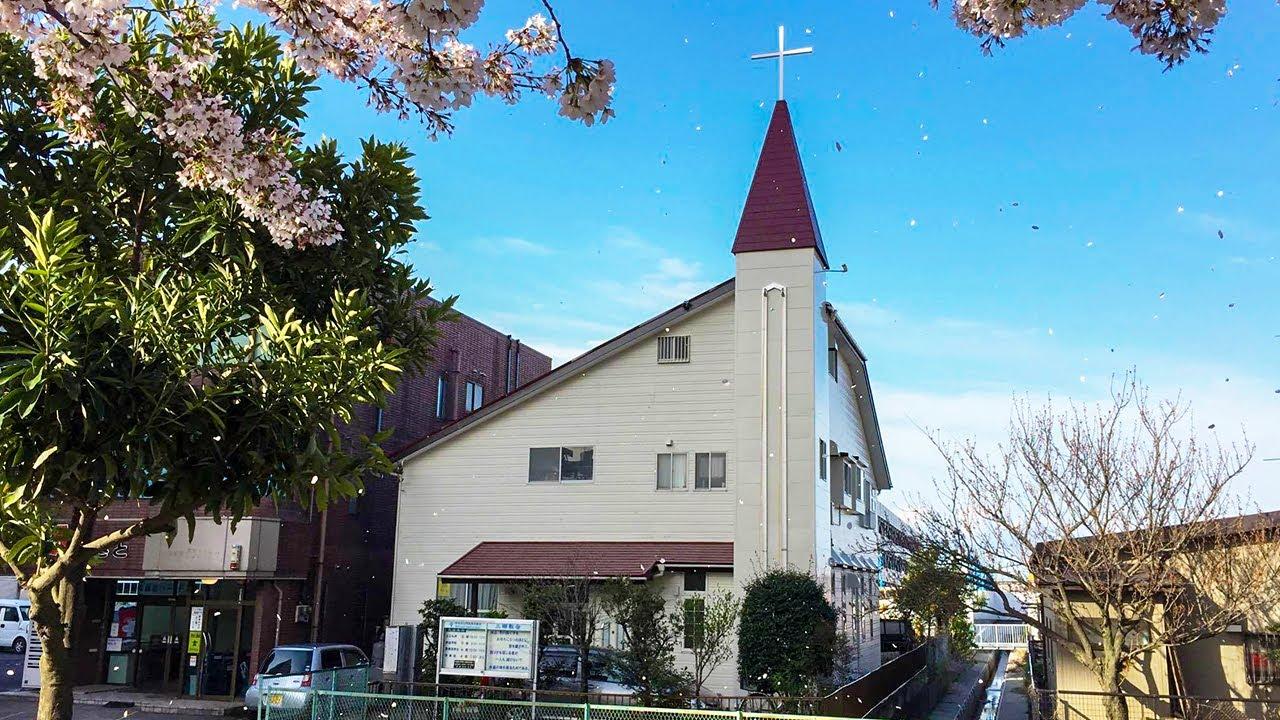 三郷教会の動画へ