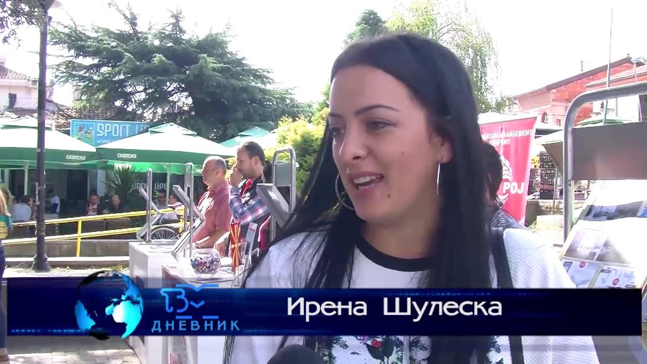 ТВМ Дневник 05.10.2018