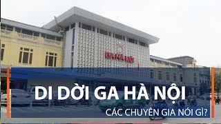 Di dời ga Hà Nội: Các chuyên gia nói gì?   VTC1