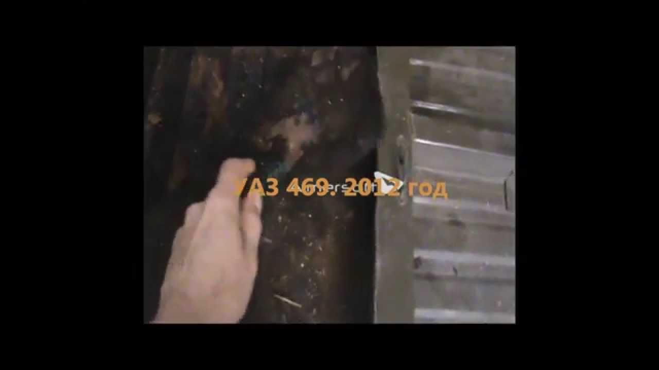 фото номер кузова на уаз 469