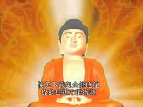 Phim Phật Giáo -  Mục Liên Thanh Đề  6/7