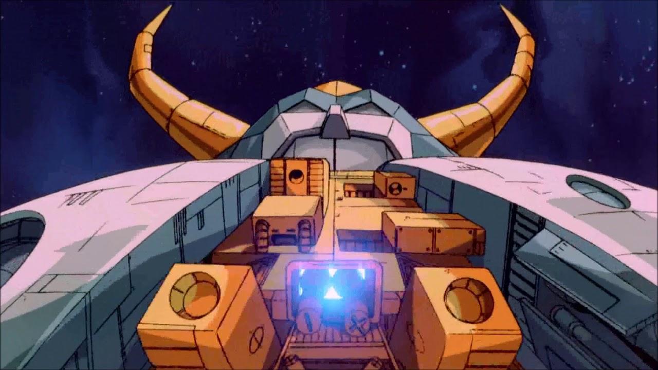 Transformers Unicron Deutsch