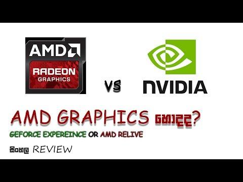 AMD RADEON VS NVIDIA GRAPHICS SINHALA  REVIEW !!!