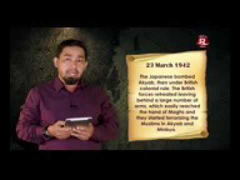 1942 Rohingya History By R vision TV Channel
