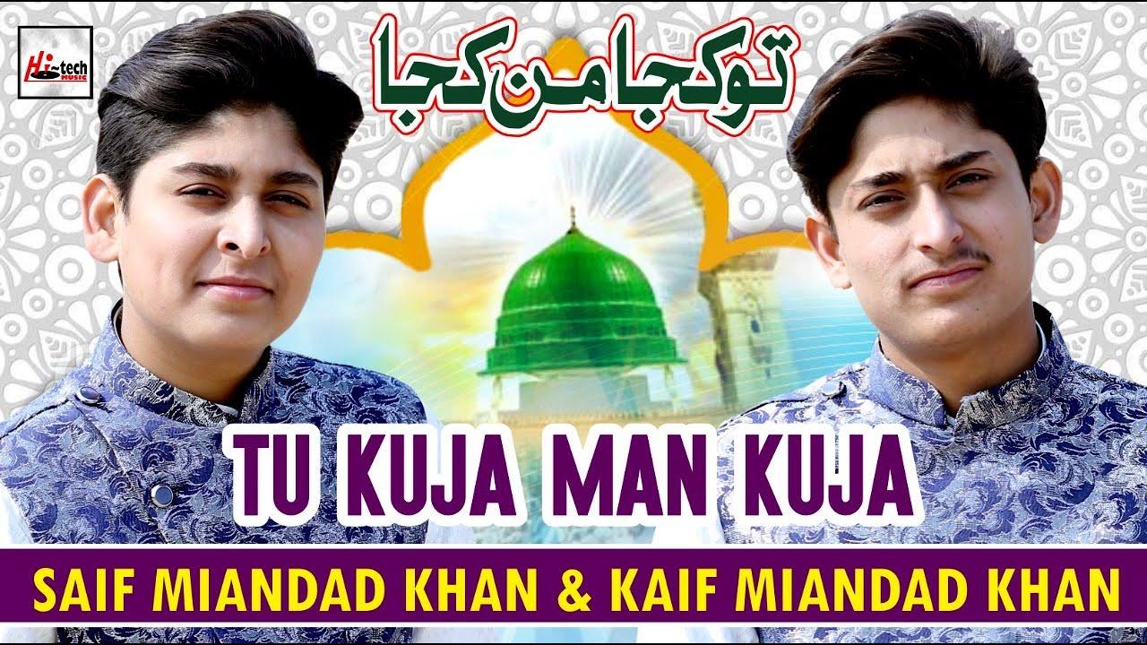 Download Tu Kuja Man Kuja | New Kids Special Release 2020 | Hi-Tech Islamic Naat Sharif