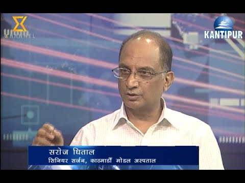 Rise and Shine interview with Saroj Dhital 28 Aug