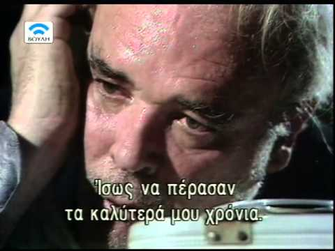 Samuel Beckett - Documentary (+Greek subs) - Part 2