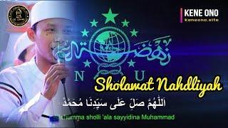 Download Lagu Sholawat Nahdliyah - New Az Zahir (Pekalongan) mp3