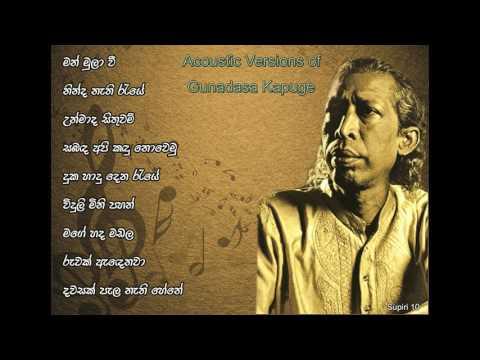 Download Acoustic Versions of Gunadasa Kapuge Vol:1
