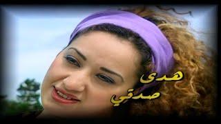 FILM COMPLET - LATIKA FI  ATIKA | لا ثقة في عتيقة | افلام مغربية جديدة | فيلم مغربي جديد نسخة كاملة
