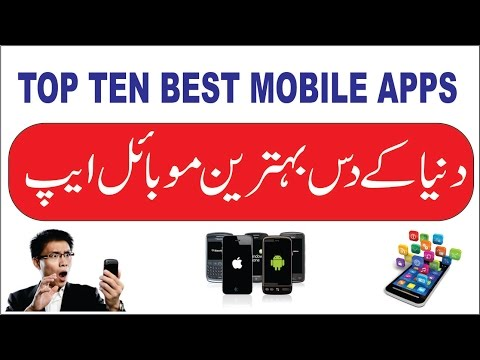 Top Ten Android Mobile Apps of all Time Hindi Urdu