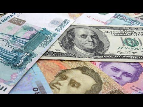 Аналитики прогнозируют курс доллара - 29 грн