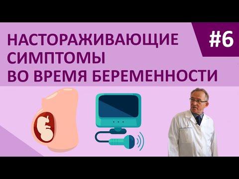 Остеопапа: когда токсикоз - это осложнение беременности и можно ли его лечить?
