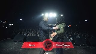 Versus Main Event #6 (сезон II): Брол VS Паша Техник (Kunteynir)
