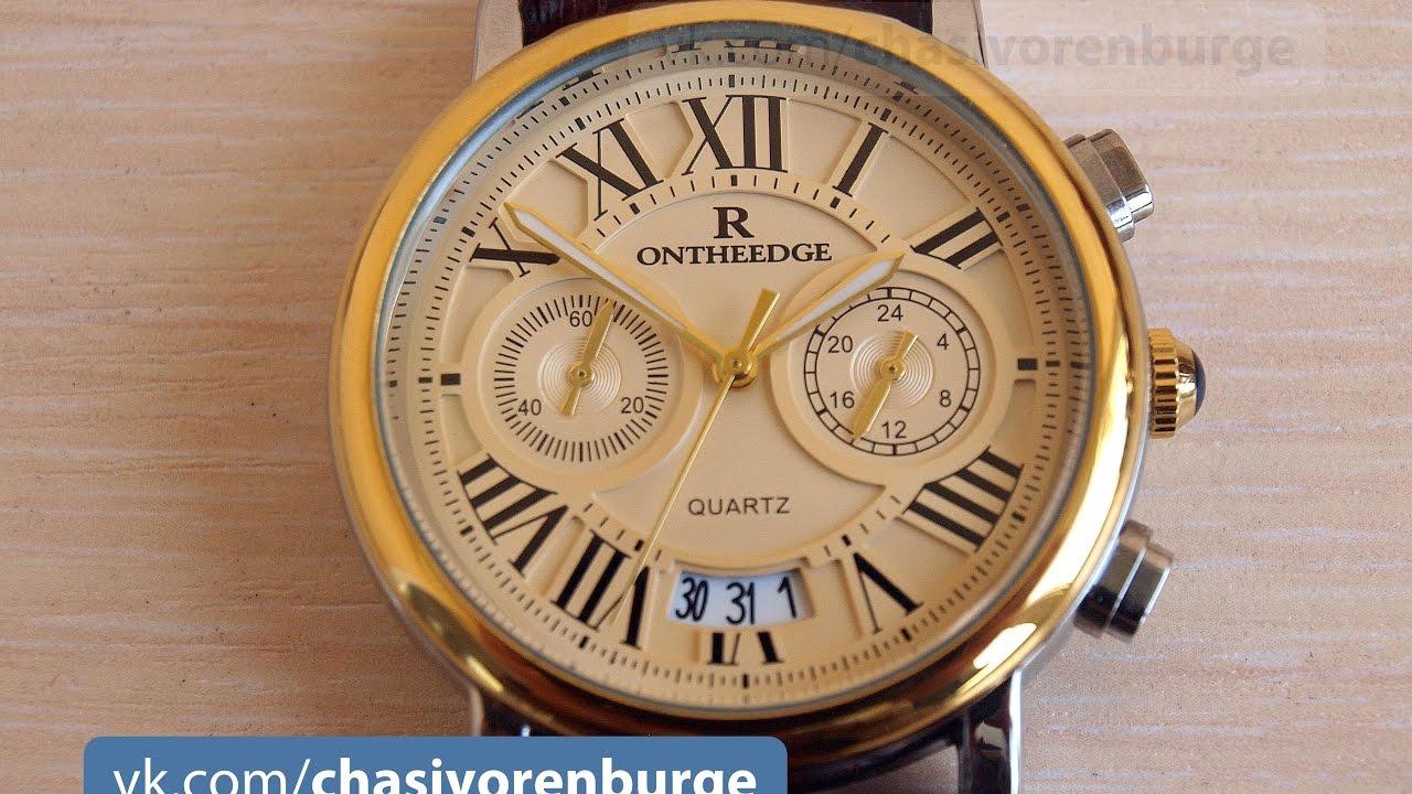 Золотые часы. Производство и продажа золотых часов оптом и в розницу. Золотые часы мужские, женские золотые часы.