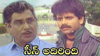 ANR & Nagarjuna Best Scene || Telugu Movie Scenes || Super South Telugu