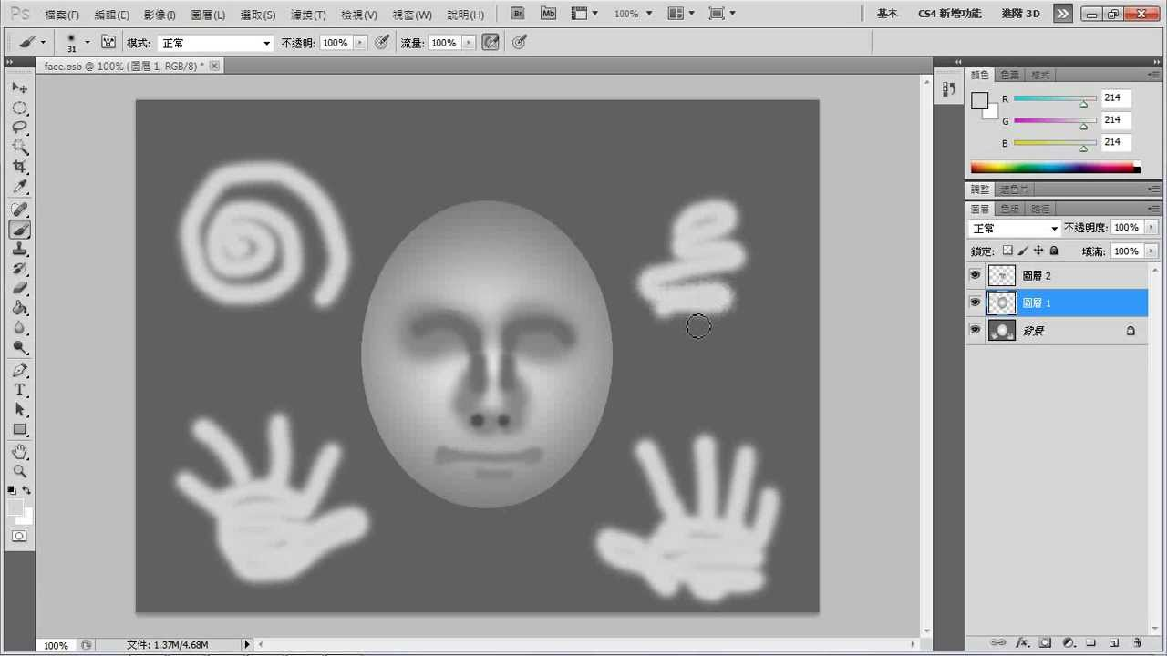 Grayscale 3d relief picture and images - Grayscale 3d Relief Picture And Images 40