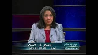برنامج حرب بلا سلاح / رد الدكتورة وفاء سلطان على متصل يحاول الدفاع عن الاسلام واخلاقياته