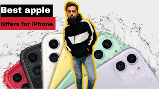 Now everyone can buy iPhone 11 ,best apple offers for iPhone #vlog