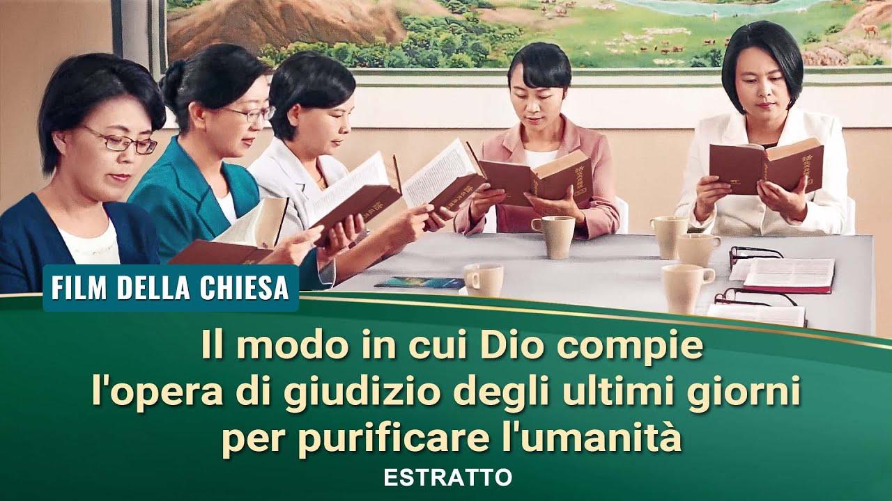 """Film cristiano """"Il risveglio dal sogno"""" (Spezzone 3/4)"""