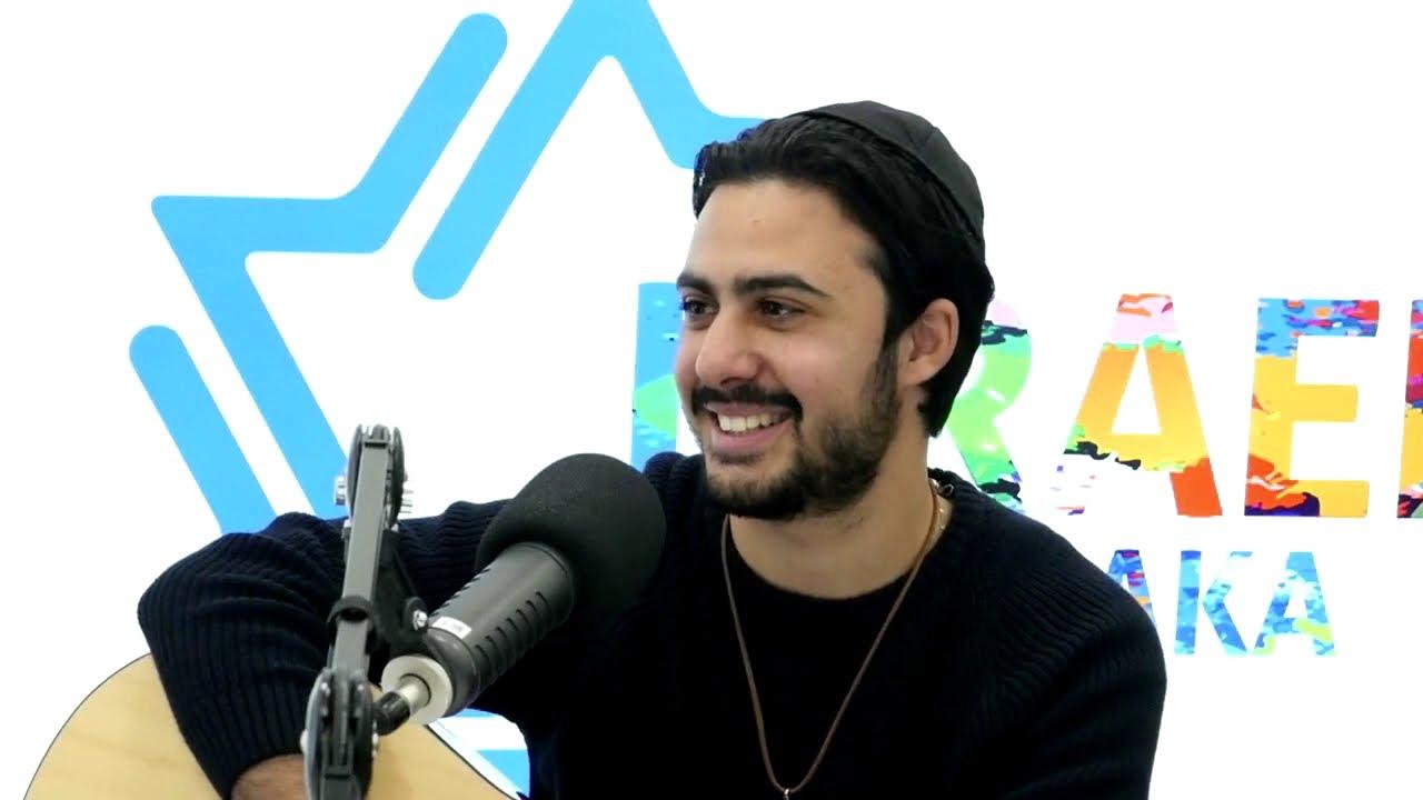 Eyal Allouche, une voix de demain