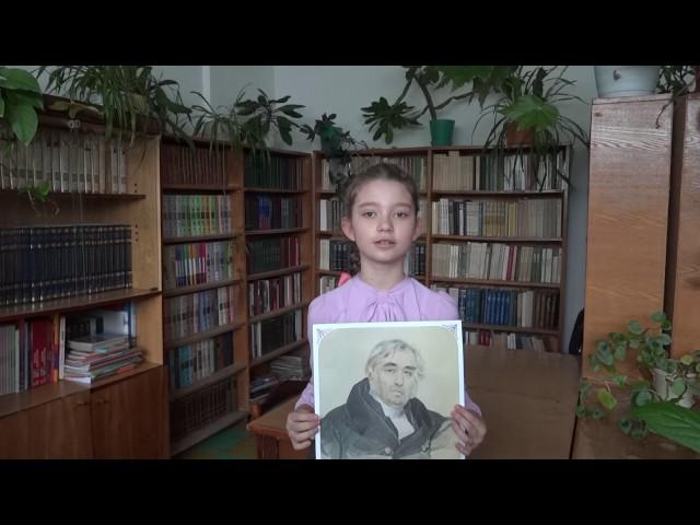 Изображение предпросмотра прочтения – ОлесяЛыбина читает произведение «Слон и Моська» И.А.Крылова