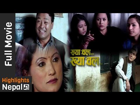 New Newari Movie KHYAA:WALA 2017/2073 | Subha Tandukar | Sanam Kumar Shrestha