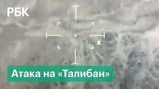 Видео новых авиаударов армии Афганистана у границы с Таджикистаном Талибы развивают наступление