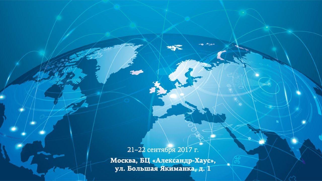 Конференция #MigrantIntegration2017. Сессия 3