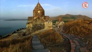 Севан (Армения)