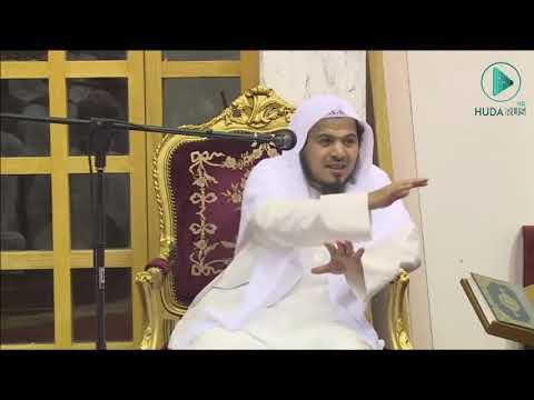 Расписание на месяц рамадан | Шейх Хамис аз-Захрани