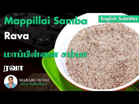 Mappillai Samba Arisi Rava | Mappillai Samba Rice Rava Preparation in Tamil (English Subs)