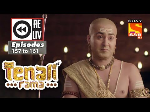 Weekly Reliv – Tenali Rama – 12th Feb  to 16th Feb 2018 – Episode 157 to 161