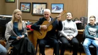 Гитара в библиотеке НИ