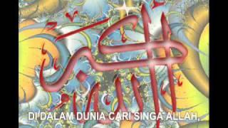 DEBU - Dendang Sufi