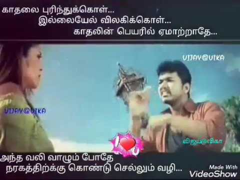 THIRUMALAI Best Dialogue Edit video| whatsapp status created by VIJAY@VIKA...