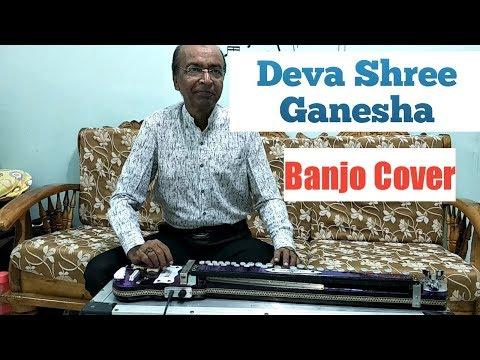 Deva shree Ganesha (Agneepath) Banjo Cover Ustad Yusuf Darbar / 7977861516