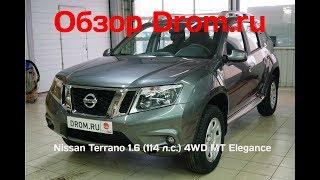 Nissan Terrano 2018 1.6 (114 к. с.) 4WD MT Elegance - відеоогляд