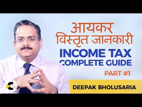 Filing Income Tax - Detailed Guide by CA Deepak Bholusaria - Hindi