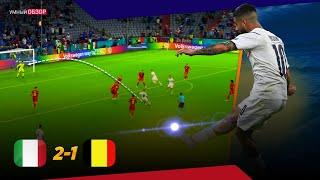 ИТАЛИЯ В ПОЛУФИНАЛЕ Обзор матча Бельгия Италия 1 2 ЕВРО 2020 ТАКТИЧЕСКИЙ АНАЛИЗ