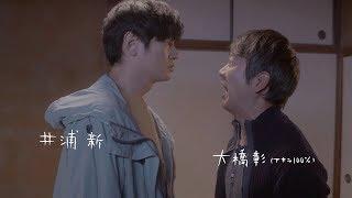チャンネル登録:https://goo.gl/U4Waal お笑い芸人のアキラ100%(大橋...