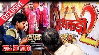 Pramod Premi की स्पेशल पूजा : फिल्म की कामयाबी के लिए भगवान की शरण में प्रमोद