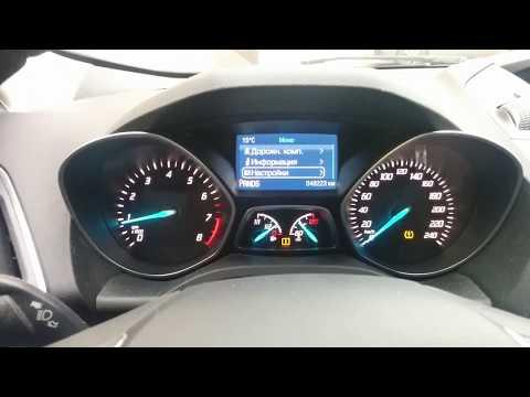 """Ford Kuga 2. Как лечить предупреждение """"Проверьте давление в шинах""""."""